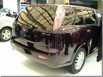 19Fake Chinese Car Brands