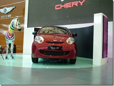 07Fake Chinese Car Brands