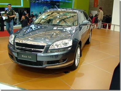 06Fake Chinese Car Brands