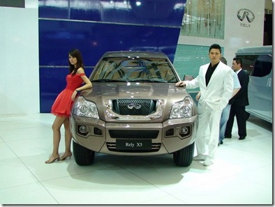 Fake Chinese Car Brands