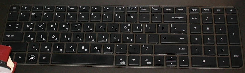 how to set my keyboard to japanese