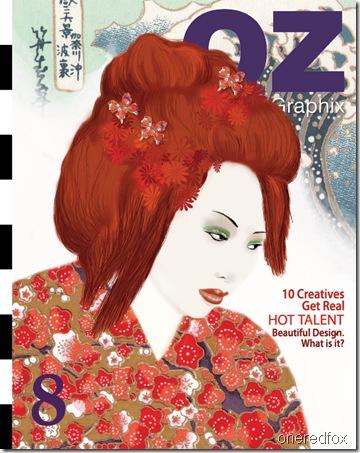 geishafinal
