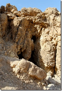 Qumran Cave 1, tb052308450