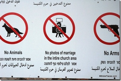 No photos of marriage sign at Muhraqa, tb011006352