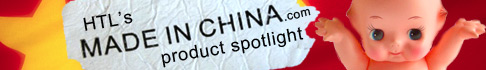 Made in China banner=