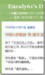2008-12-14_124026