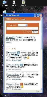 2009-03-31_220532
