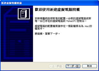 2009-03-30_132018