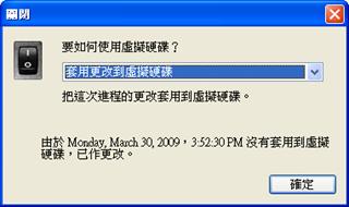 2009-03-30_160155