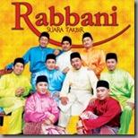 Rabbani, Album Raya Suara Takbir