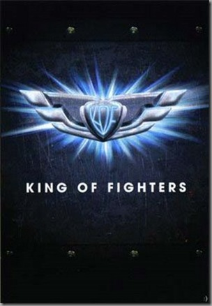 King-of-fighters-movie