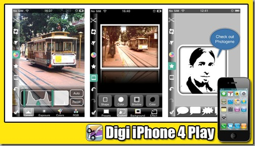 photogene-digi