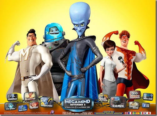 megamind-site
