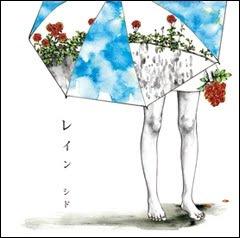rain TypeC
