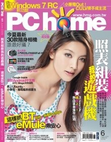 pchome_cover_161[1]