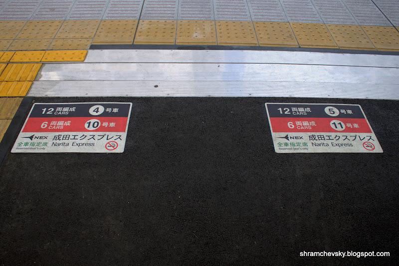 Japan Tokyo Metro Trains Япония Токио Метро Поезда Электрички