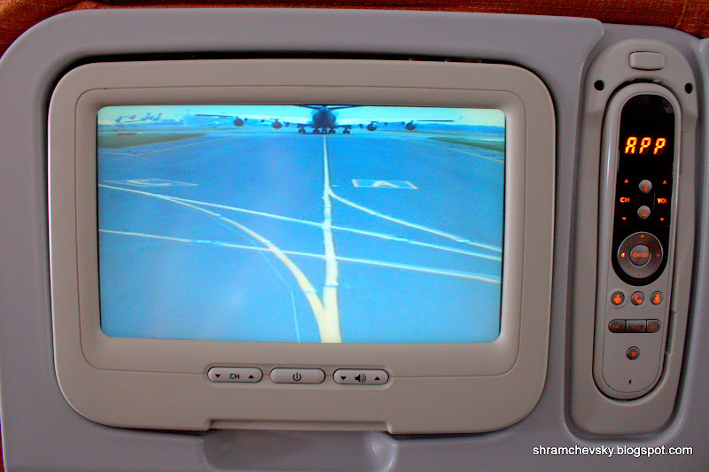 Аэрофлот Развлекательная Система
