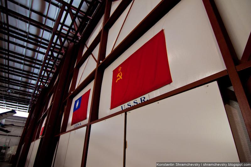 USSR Flag Флаг СССР