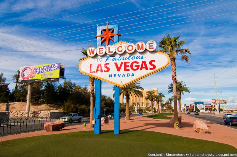 USA Nevada Las Vegas Welcome to Fabulous Las Vegas Sign США Невада Лас Вегас Добро Пожаловать в Сказочный Лас Вегас Знак