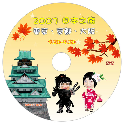 2007tokyo_CD.jpg