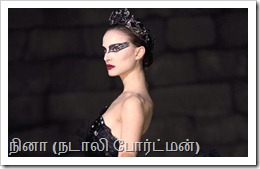 o-darren-aronofsky-s-black-swan-opens-on-december-1