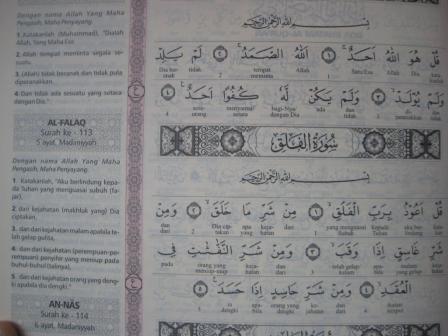 Al Quran Terjemah Perkata