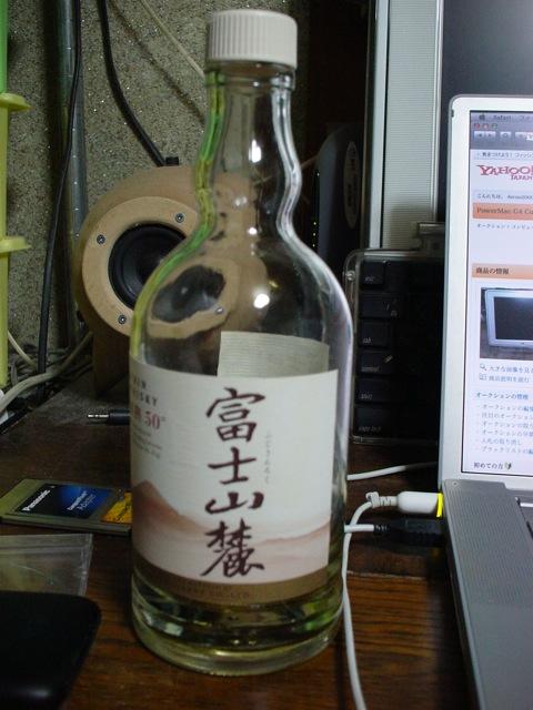 今宵の酒^^;w