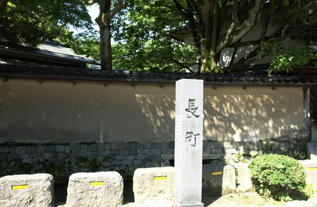 金沢 長町界隈 2