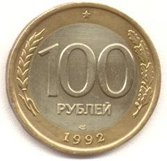19921714lr