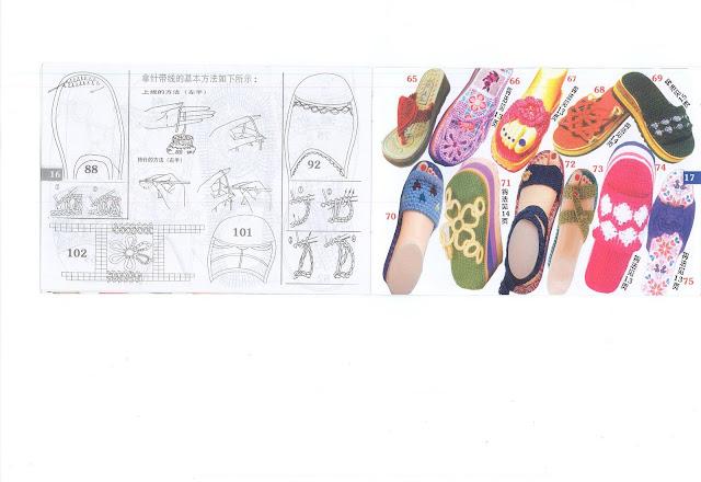 手工鞋(二) - 阿明的手工坊 - 千言万语