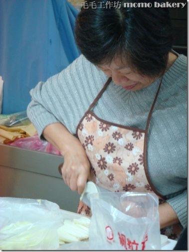 泰式料理課_13