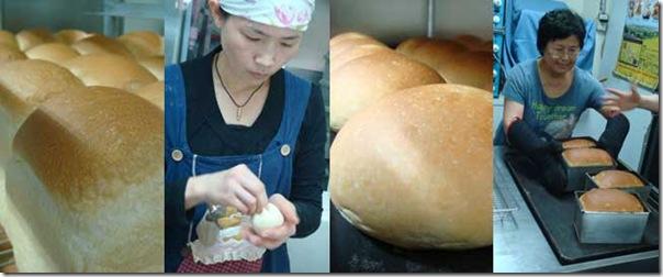 烘焙丙級麵包檢定保證班