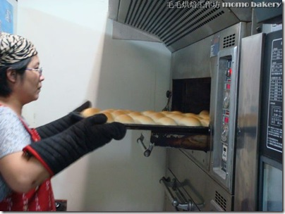 烘焙丙級麵包_30