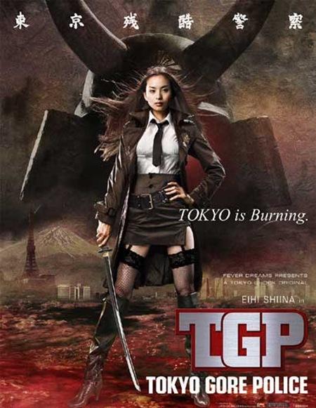 tokyo_gore_police_flyer01