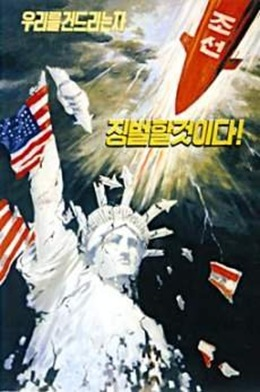 north-korean-art-4