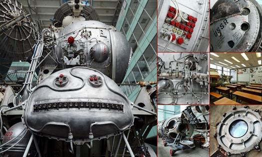 Exibir Instituto de Aviação de Moscou