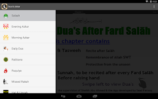 Screenshot of Dua & Azkar