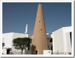 جامع الشيخ