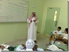 تدريس2