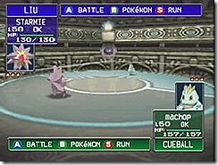 pokemon_stadium_002