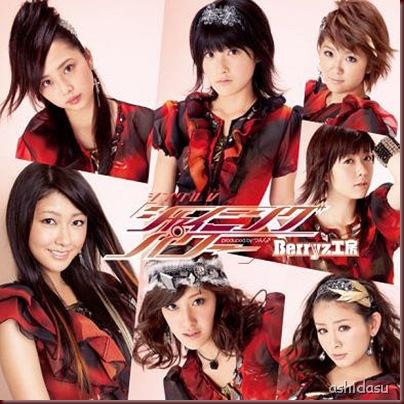 Berryz Koubou - Shining Power Single  V.
