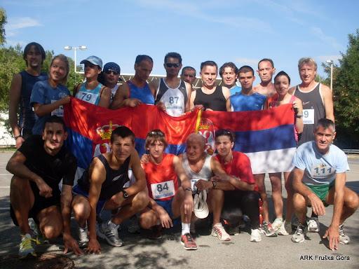 Ekipa iz Srbije