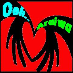 OohAraiwa-14