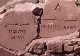 monte_sinai37