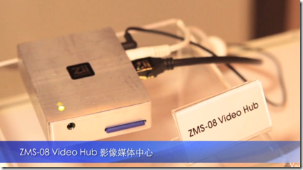 ZMS 08 Video Hub