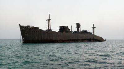 کشتی یونانی، جزیره کیش