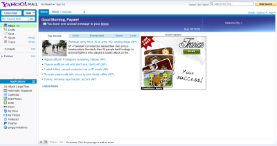 صفحه ایمیل یاهو بعد از اولین ورود