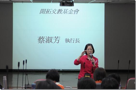 100年 非營利組織 資訊科技運用座談會 - 高雄場 (2)