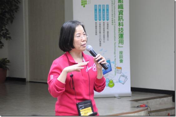 100年 非營利組織 資訊科技運用座談會 - 高雄場 (3)