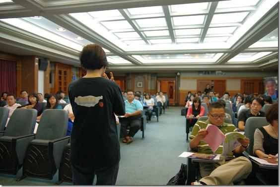 20110511 - 非營利組織資訊科技運用座談會 - 台中場 (14)